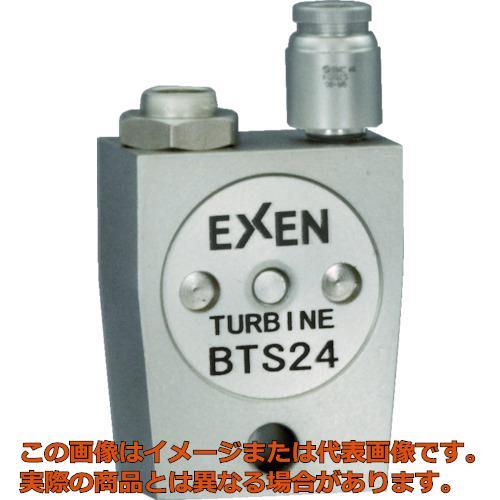 エクセン 超小型タービンバイブレータ(ステンレスタイプ) BTS24 BTS24