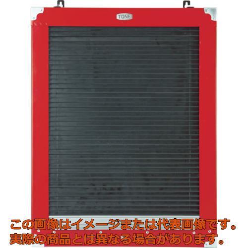 TONE シャッター付サービスボード(ハーフタイプ) C50B