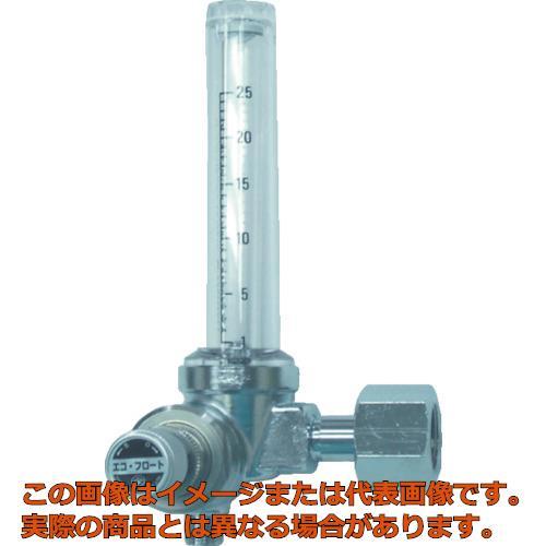ヤマト 溶接用ガス節約器 エコ・フロート EFU50AR
