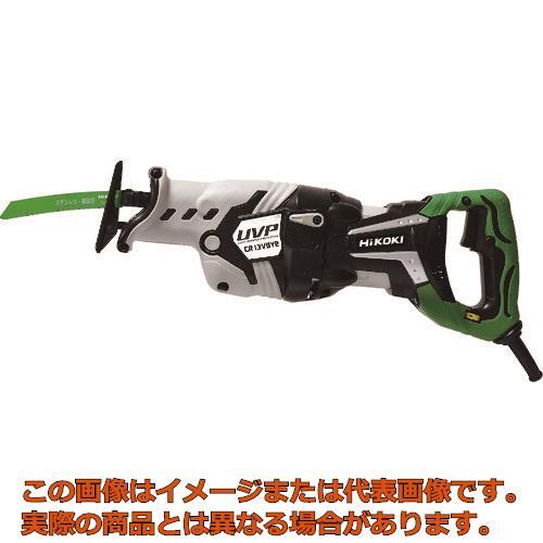 HiKOKI 電子セーバソー CR13VBY2