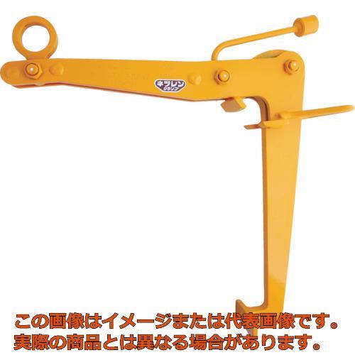 ネツレン DV-ARM型 1/2TON ドラム缶吊クランプ D2751