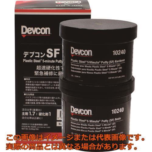 デブコン SF 1lb(450g)鉄粉超速硬性 DV10240