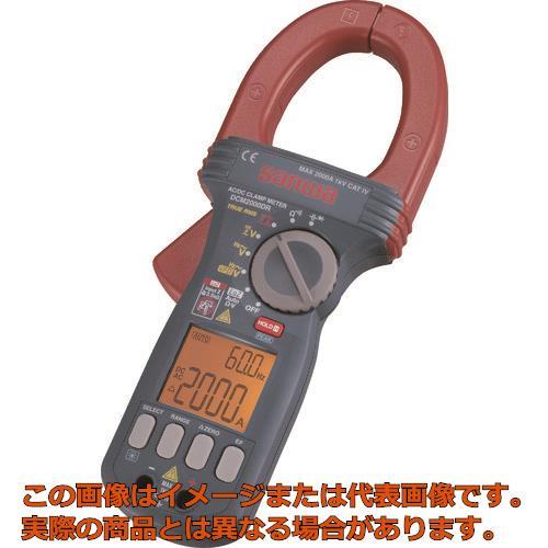 SANWA DC/AC両用デジタルクランプメータ DCM2000DR
