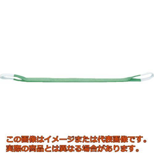 キトー ポリエスターベルトスリング ベルト幅75mm 2.5t BSL0256