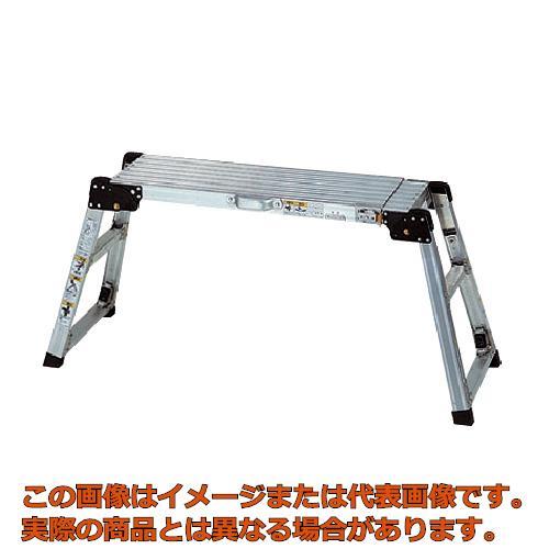 大きい割引 CEE251509:工具箱 店 【き・配送時間指定】ナカオ 足場台 ヒテンマ-DIY・工具