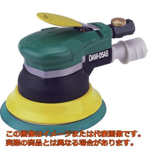 空研 吸塵式デュアルアクションサンダー(糊付) DAM05ASA