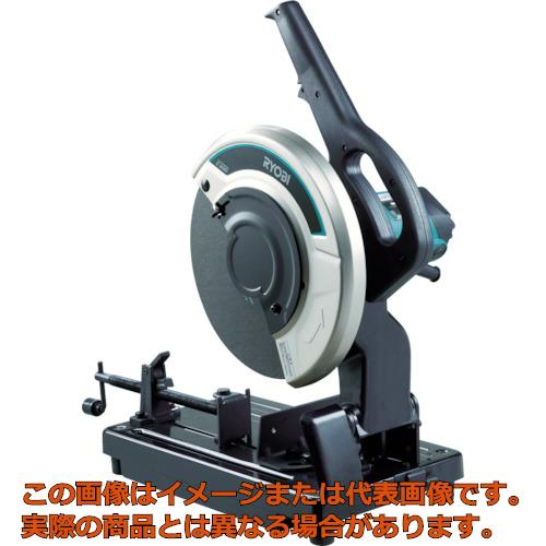 リョービ 高速切断機 305mm C3051