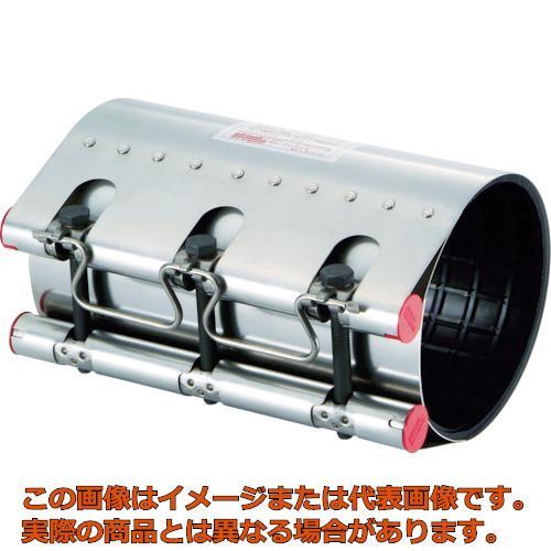 SHO-BOND カップリング ストラブ・ワイドクランプCWタイプ100A300 CW100N3