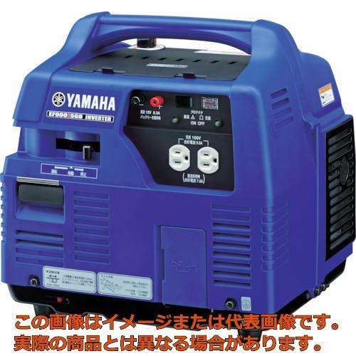定番 【配送日時指定】ヤマハ インバータガス発電機 EF900ISGB EF900ISGB, クリーニングプロミツミネ:611f962c --- jeuxtan.com