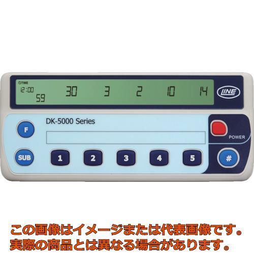ライン精機 電子数取器 5連式 DK5005B