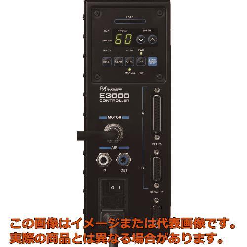 ナカニシ E3000シリーズコントローラ 100V(8421) E3000100V