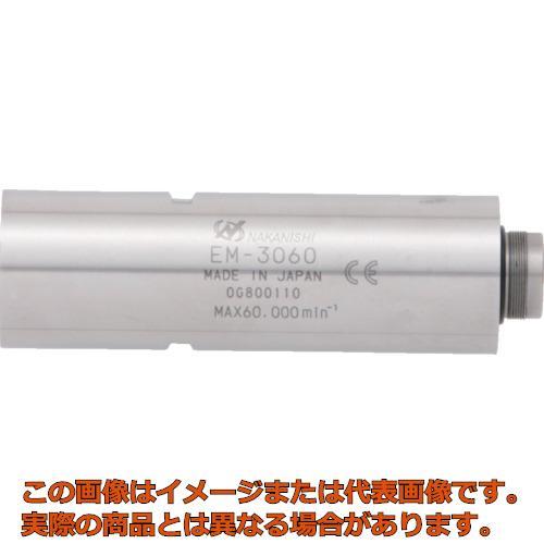 ナカニシ E3000シリーズ用モータ(1597) EM3060