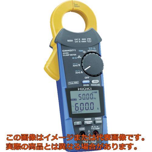 正規品販売! HIOKI AC/DC クランプメータ 600A CM4371 CM4371:工具箱 店, 遊ストーン:ef1aa149 --- nedelik.at