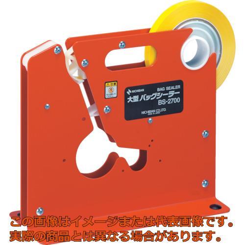 ニチバン バックシーラーBS-2700 BS2700