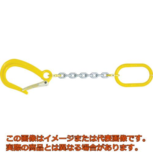 HHH チェーンフック0.75t(FHL0.75付) CFHL0.75