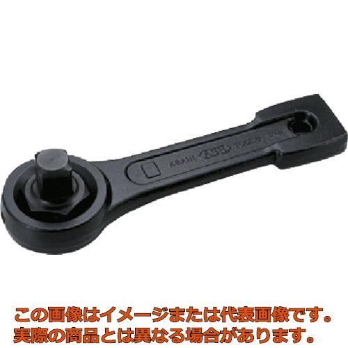 ASH 打撃四角ドライブスパナ25.4□ DH0800