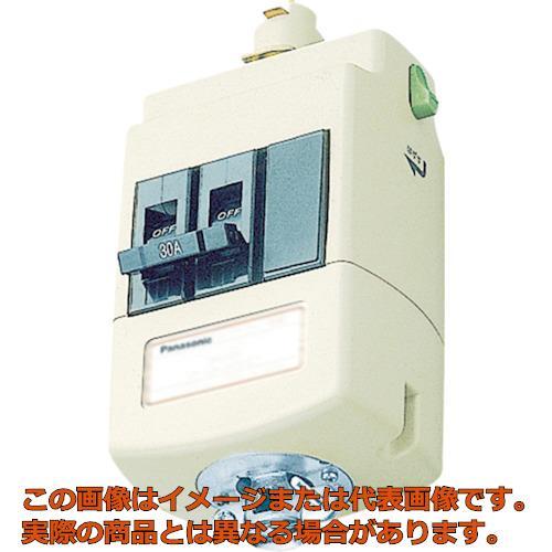 Panasonic ブレーカ付ターミナルプラグ2型2P30A DH24834K1