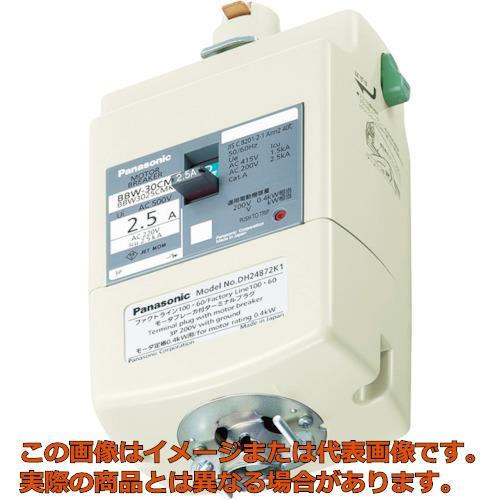 Panasonic モータブレーカ付プラグ 3.7kW用 DH24877K1