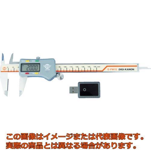 コンパクトワイヤレスデ-タ送信デジタルノギスE-FW カノン EFW15