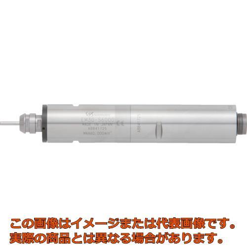 ナカニシ ストレートモータスピンドル(1747) EM30S6000
