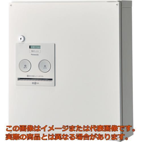 Panasonic 宅配ボックス COMBO コンパクトタイプ CTNR4040RWS
