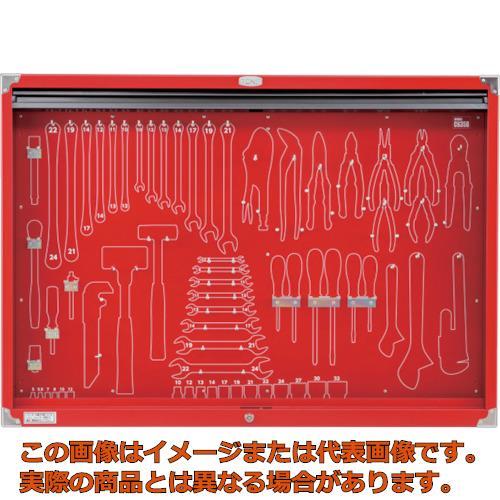 【代引き不可・配送時間指定不可】 TONE シャッター付きサービスボード C635B