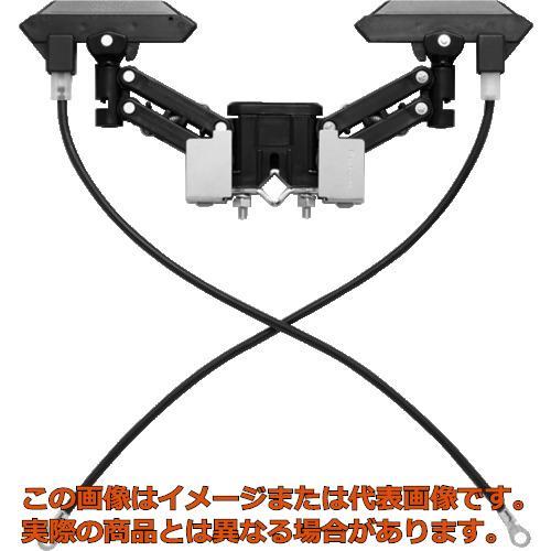 Panasonic 集電アーム 平型接続端子付 タンデム型 角棒用 DH56941K1