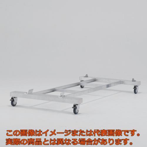 【代引き不可・配送時間指定不可】アルインコ 作業台CSD-F用4輪キャスター付きベース CSDB12
