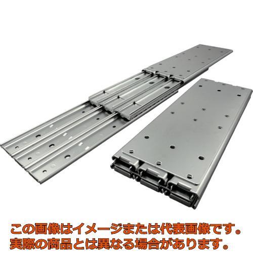 アキュライド ダブルスライドレール711.2mm C53028