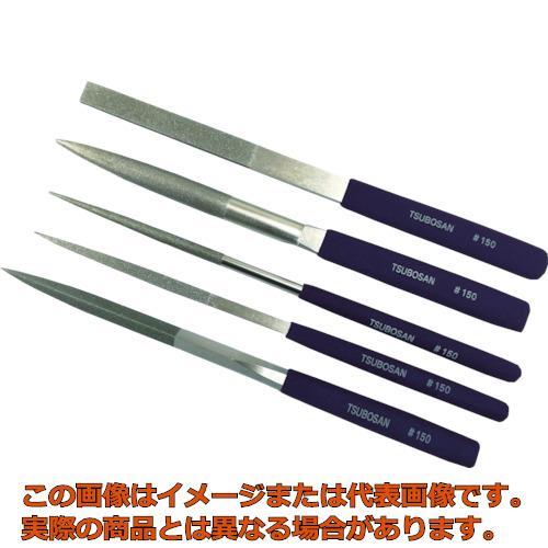 ツボサン ダイヤモンドヤスリ K-8 セット #150-50L DKST0810