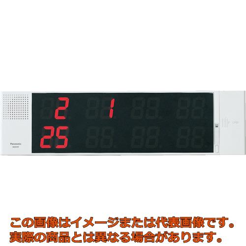 Panasonic サービスコール副表示器(可変表示タイプ) ECE3107