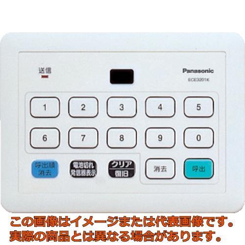 業務用 オレンジブック掲載商品 Panasonic 小電力型サービスコール アウトレットセール 特集 売却 ECE3201K 集中発信器可変用