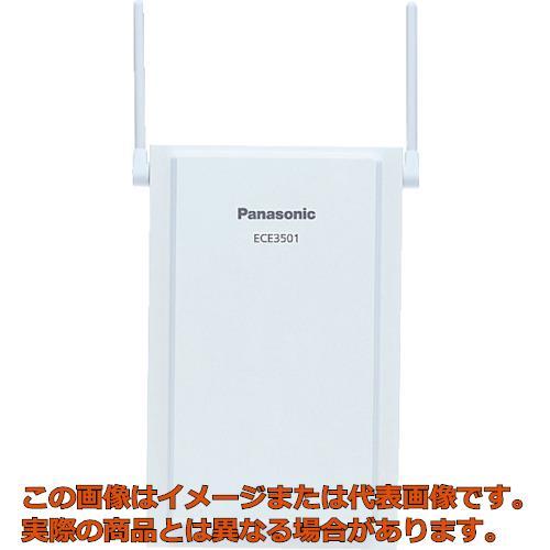 Panasonic 小電力型ワイヤレス用アンテナ ECE3501