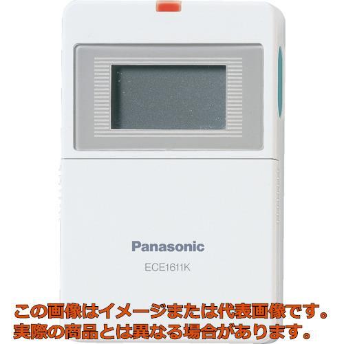 人気上昇中 業務用 オレンジブック掲載商品 Panasonic ワイヤレスコール携帯受信器セット 卓出 ECE161KP