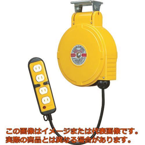 ハタヤ コードマックMS 単相100V型 8m CBS082Q