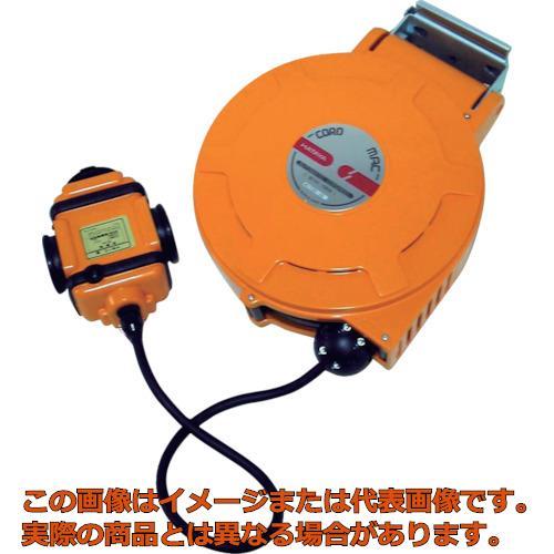 ハタヤ コードマック 三相200V 20A 15m CLD152