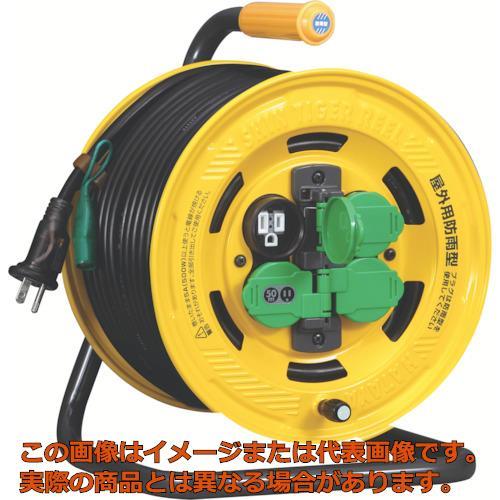 ハタヤ シンタイガーレインボーリール 屋外用防雨型 漏電遮断器付 BA50K