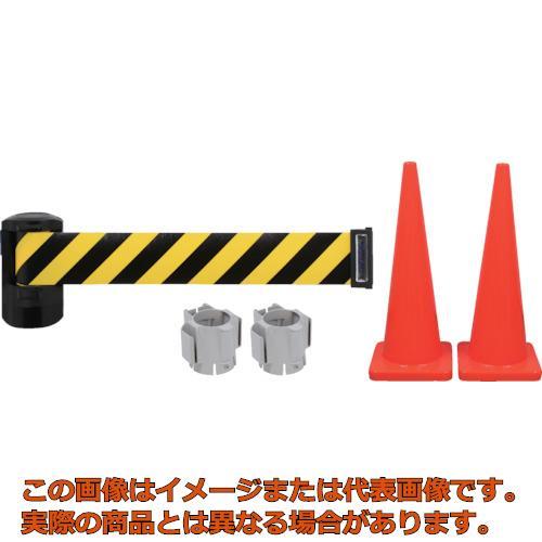 Reelex 自動巻き バリアリールLongトールコーンタイプ コーン2本付 BRS-606ATC