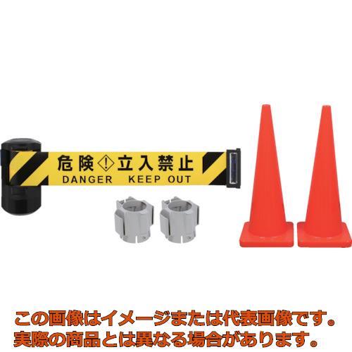 Reelex 自動巻き バリアリールLongトールコーンタイプ コーン2本付 BRS-606BTC