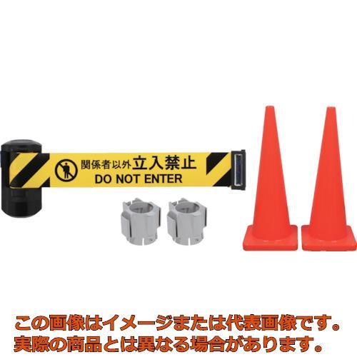 Reelex 自動巻き バリアリールLongトールコーンタイプ コーン2本付 BRS-606DTC