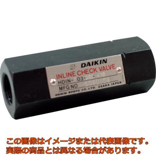 ダイキン インラインチェック弁 HDINT0605