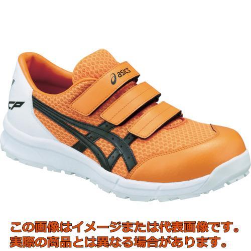 アシックス ウィンジョブCP202 オレンジXブラック 22.5cm FCP202.099022.5