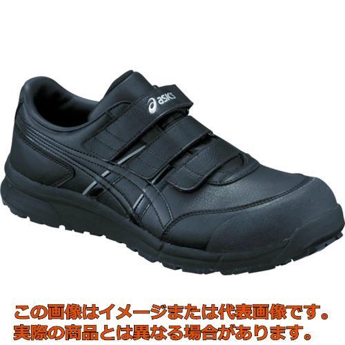 アシックス ウィンジョブCP301 ブラックXブラック 26.0cm FCP301.909026.0