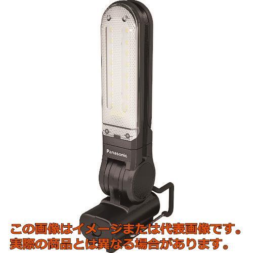 Panasonic 7.2V 充電LEDマルチライト 黒 本体のみ EZ3720B