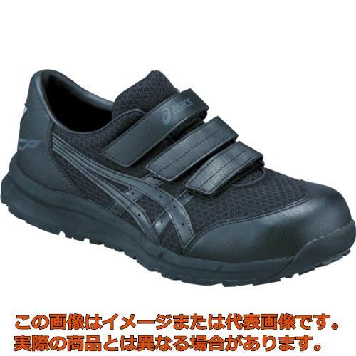 アシックス ウィンジョブCP202 ブラックXブラック 26.0cm FCP202.909026.0