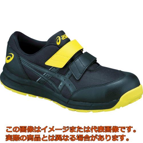 アシックス ウィンジョブCP20E ブラックXブラック 25.0cm FCP20E.909025.0
