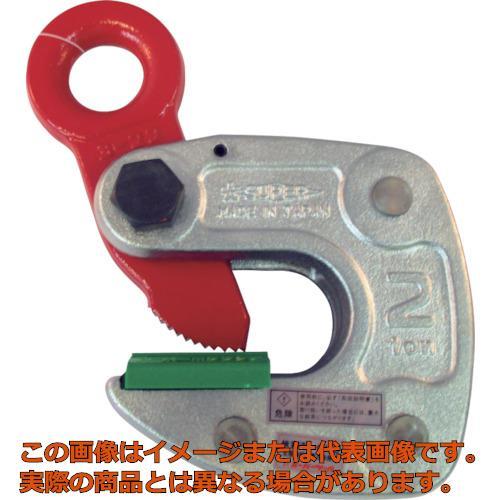 スーパー 形鋼クランプ 容量:2ton クランプ範囲:3~22 D1:30mm HLC2S