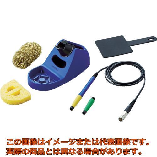 白光 ハッコーFX-1002/コンバージョンキット FX100282