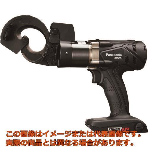 Panasonic デュアル 充電ケーブルカッター EZ45A7XB