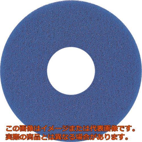 アマノ 自動床面洗浄機EG用パッド青 20インチ HFV202300 5枚
